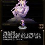 【ロマサガRS】何この紫BBA ← カタリナさんが酷い言われようの件wwwwwwww