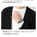 【ロマサガRS】物販に出た時計とかカバンのセンスが絶望的な件wwwwwwww