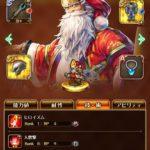 【ロマサガRS】今日もメリークリスマス! ロマサガRSさんは何時までクリスマス気分なのだ!?