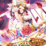 【ロマサガRS】人権白薔薇さん満を持して来る・・白薔薇の白薔薇越えが遂に来てしまう!?