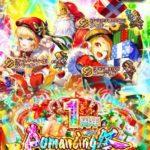 【ロマサガRS】2-5周回オススメパーティー ← 聖王コーデリア爆誕説