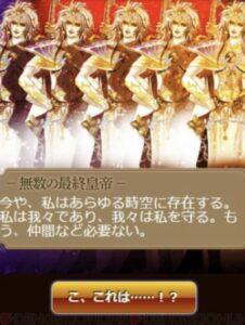 【ロマサガRS】最終皇帝って主人公なのかよ!?
