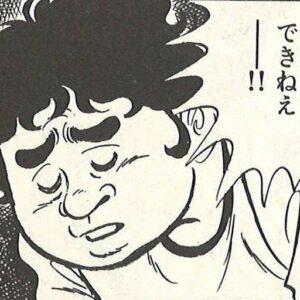 【ロマサガRS】市川さんがRTキャンペーンしてくれってお願いしとる!みんな頼むぞ!