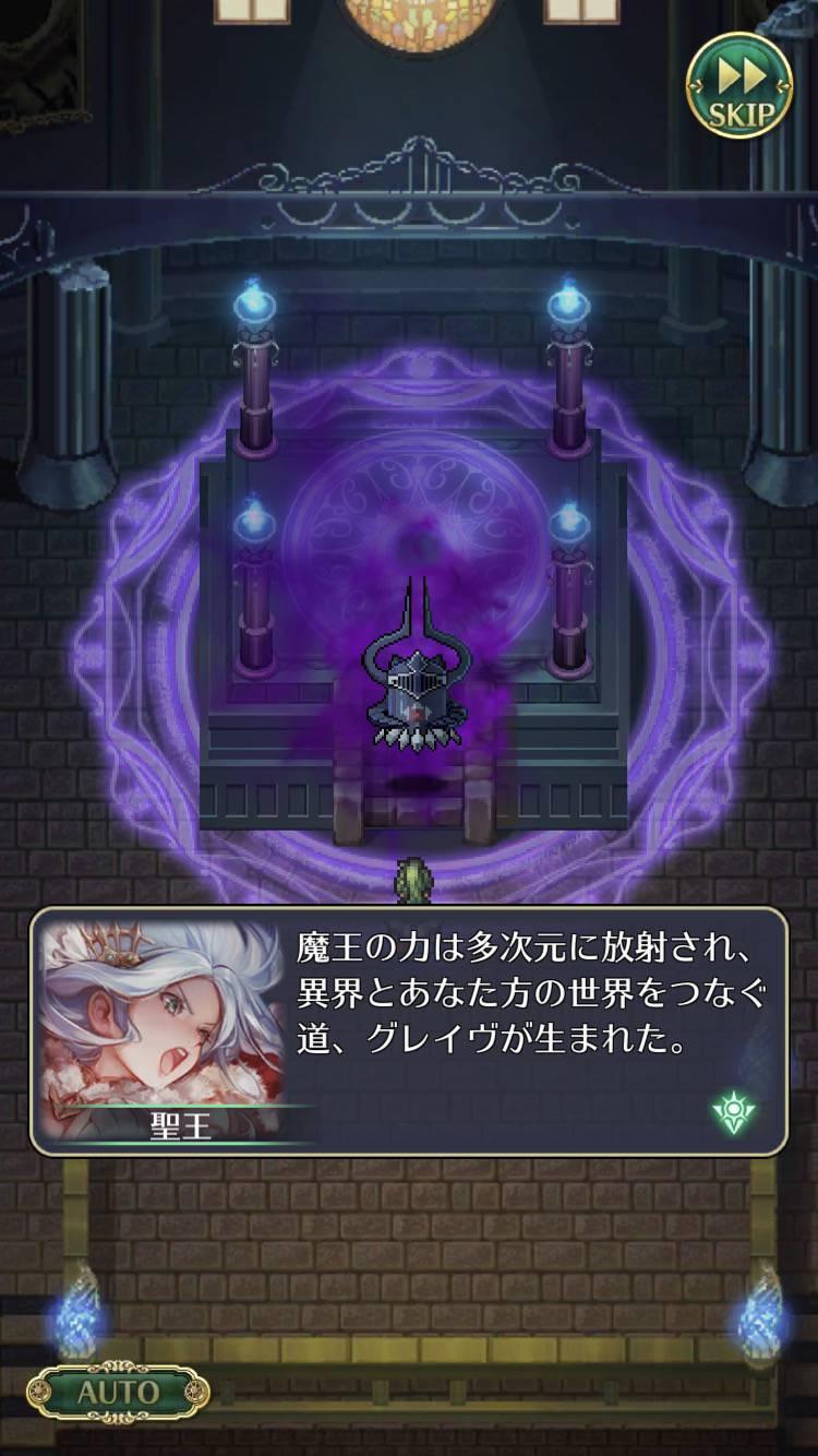 【ロマサガRS】魔王が魔塔生み出して、それに聖王が対抗して聖塔生み出してるんだよな?