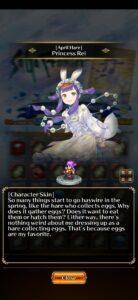 【ロマサガRS】零姫さんのこのスキン日本にきてくれないかな