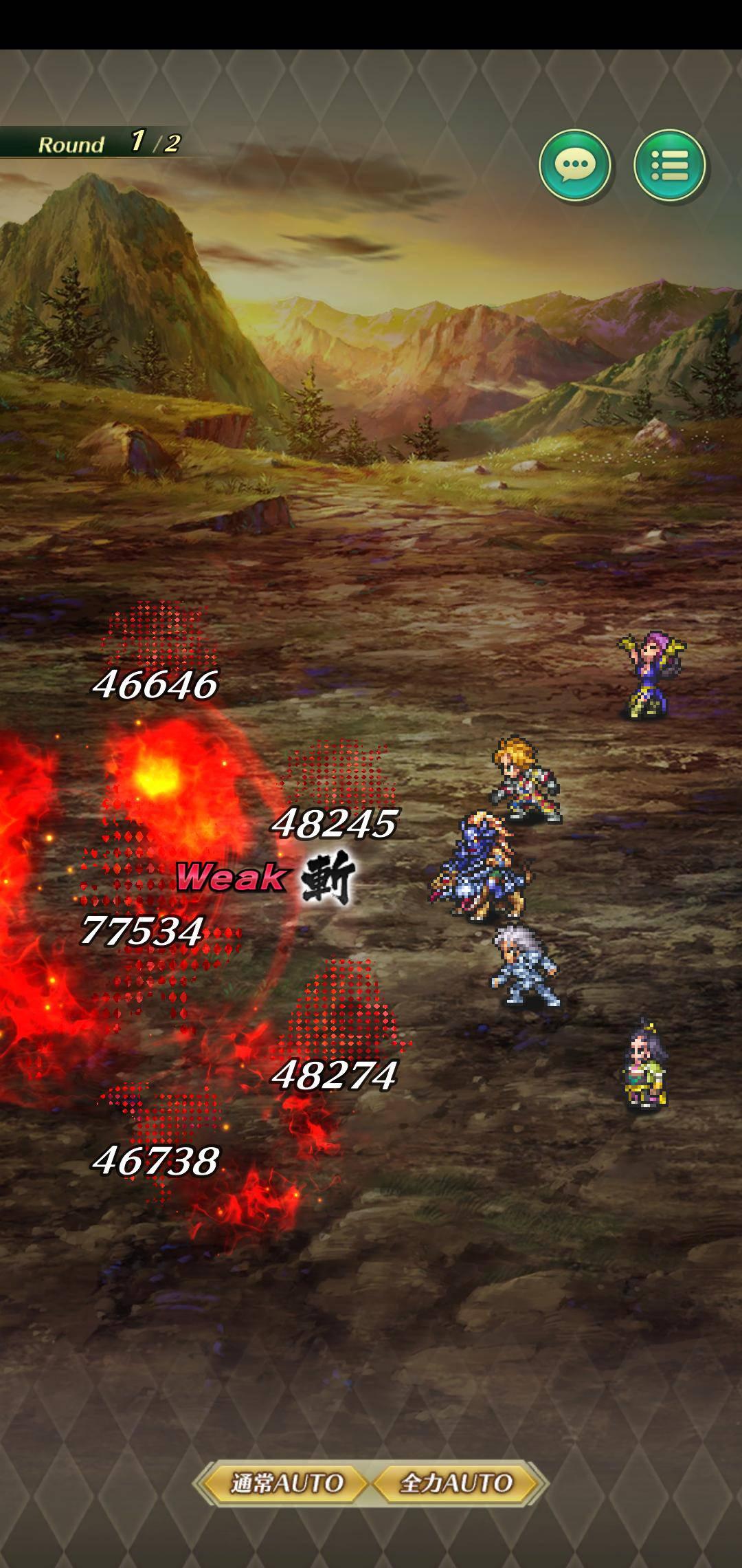 【ロマサガRS】アラケスの火力性能凄くないか?