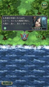 【ネタ】ワグナスは浮遊城で何するつもりなんだろ?