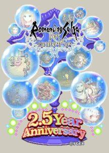 【ロマサガRS】運営からのお便りドットアニメ 6月分が公開されたぞ!